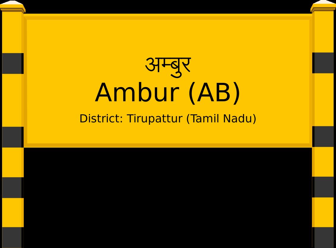 Ambur (AB) Railway Station