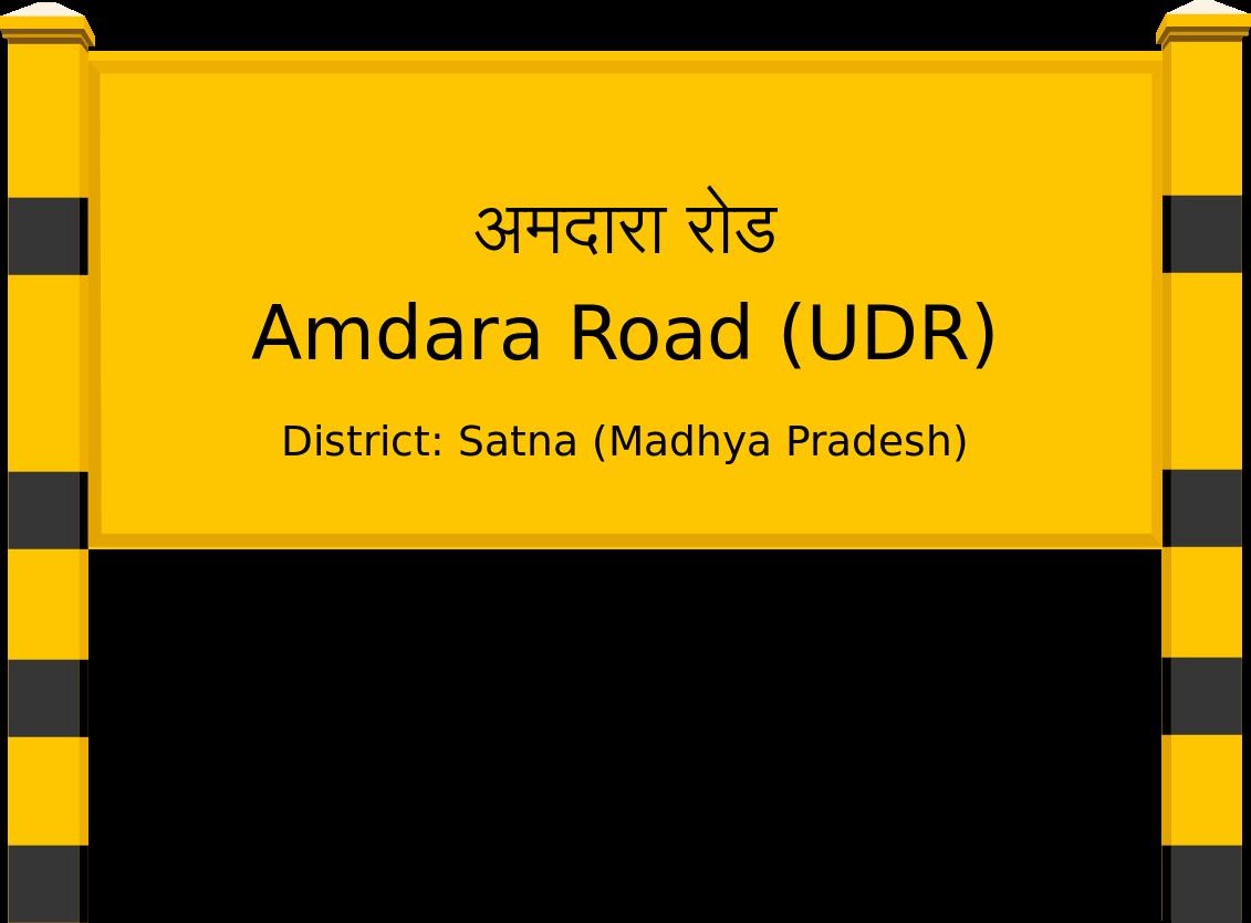 Amdara Road (UDR) Railway Station