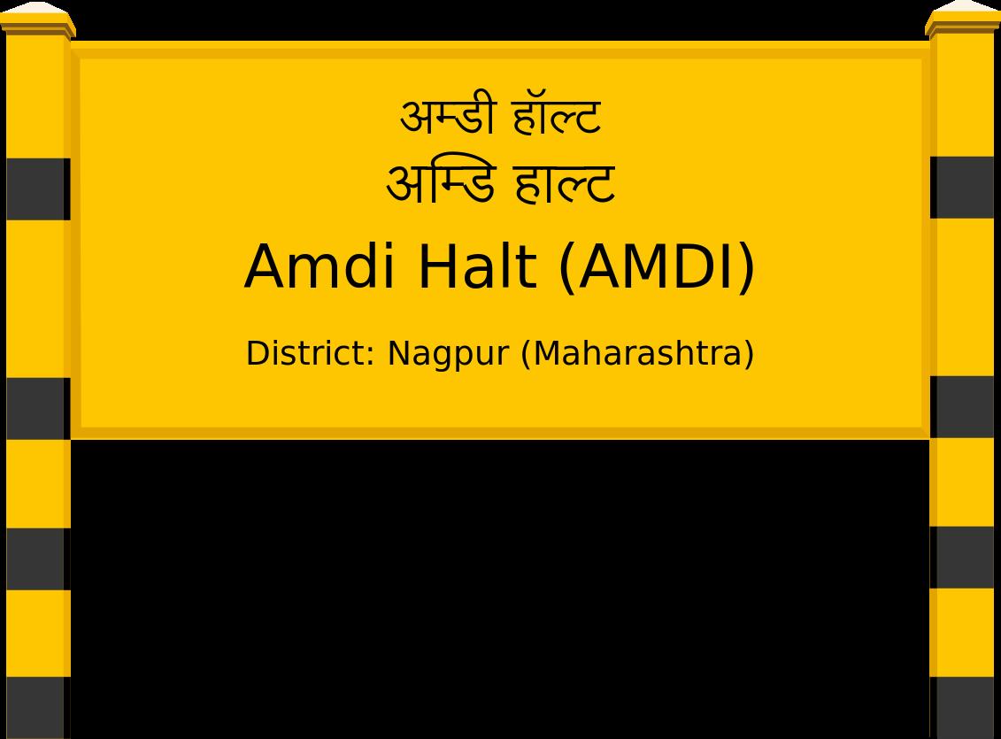 Amdi Halt (AMDI) Railway Station