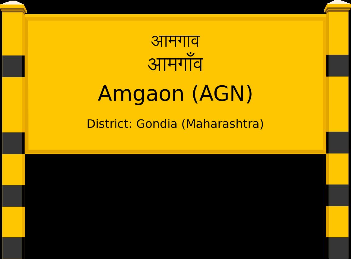 Amgaon (AGN) Railway Station