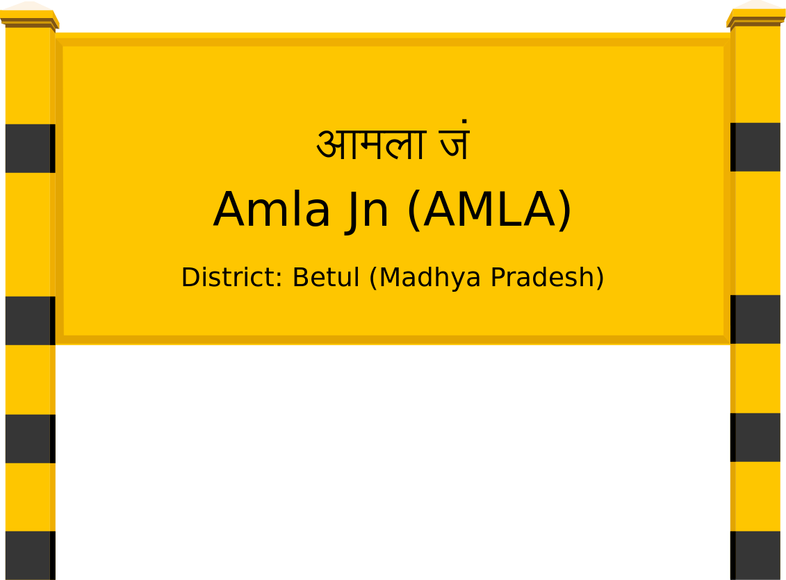 Amla Jn (AMLA) Railway Station