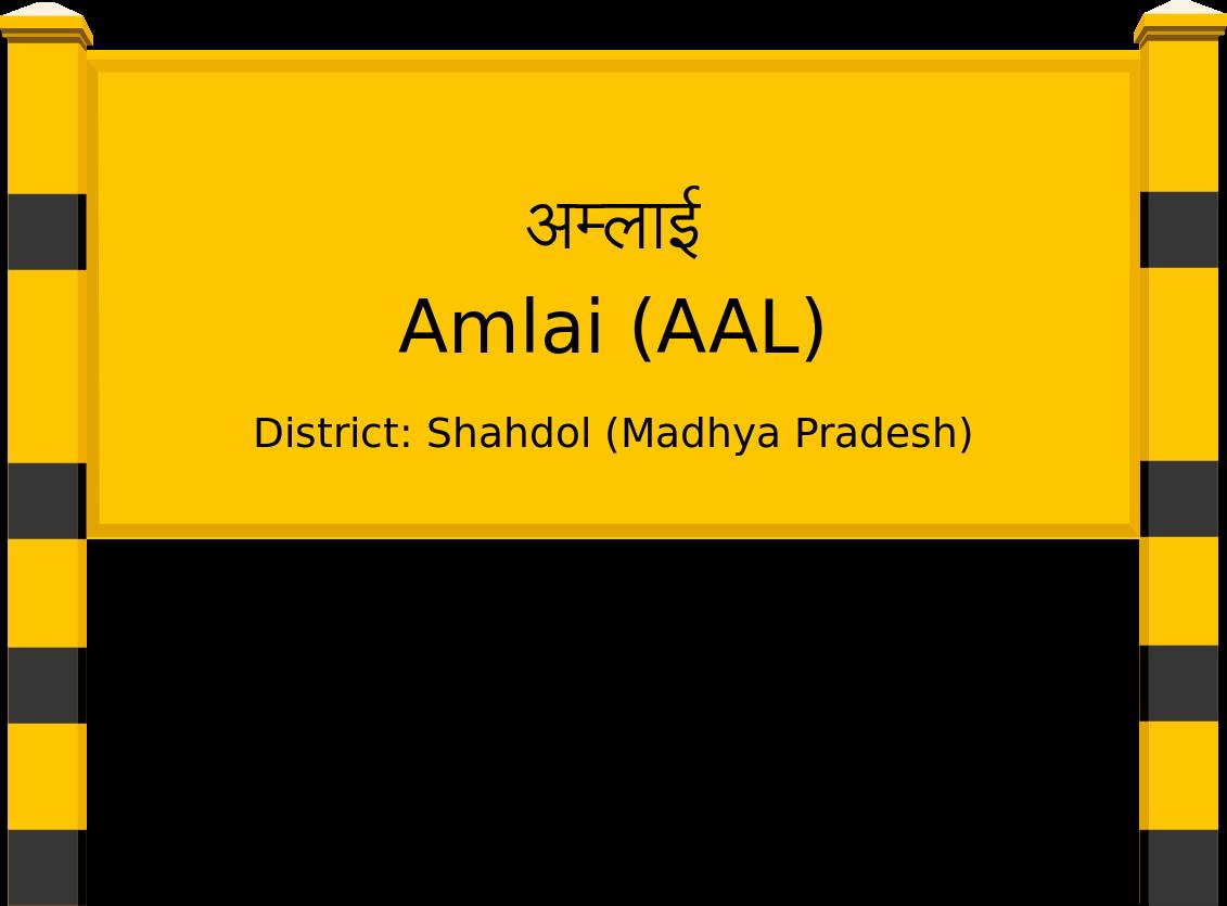 Amlai (AAL) Railway Station