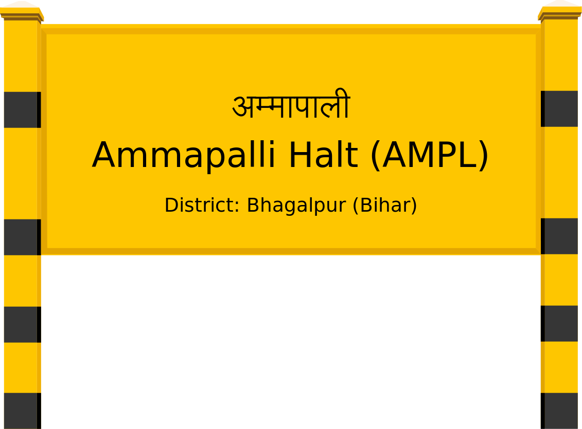 Ammapalli Halt (AMPL) Railway Station