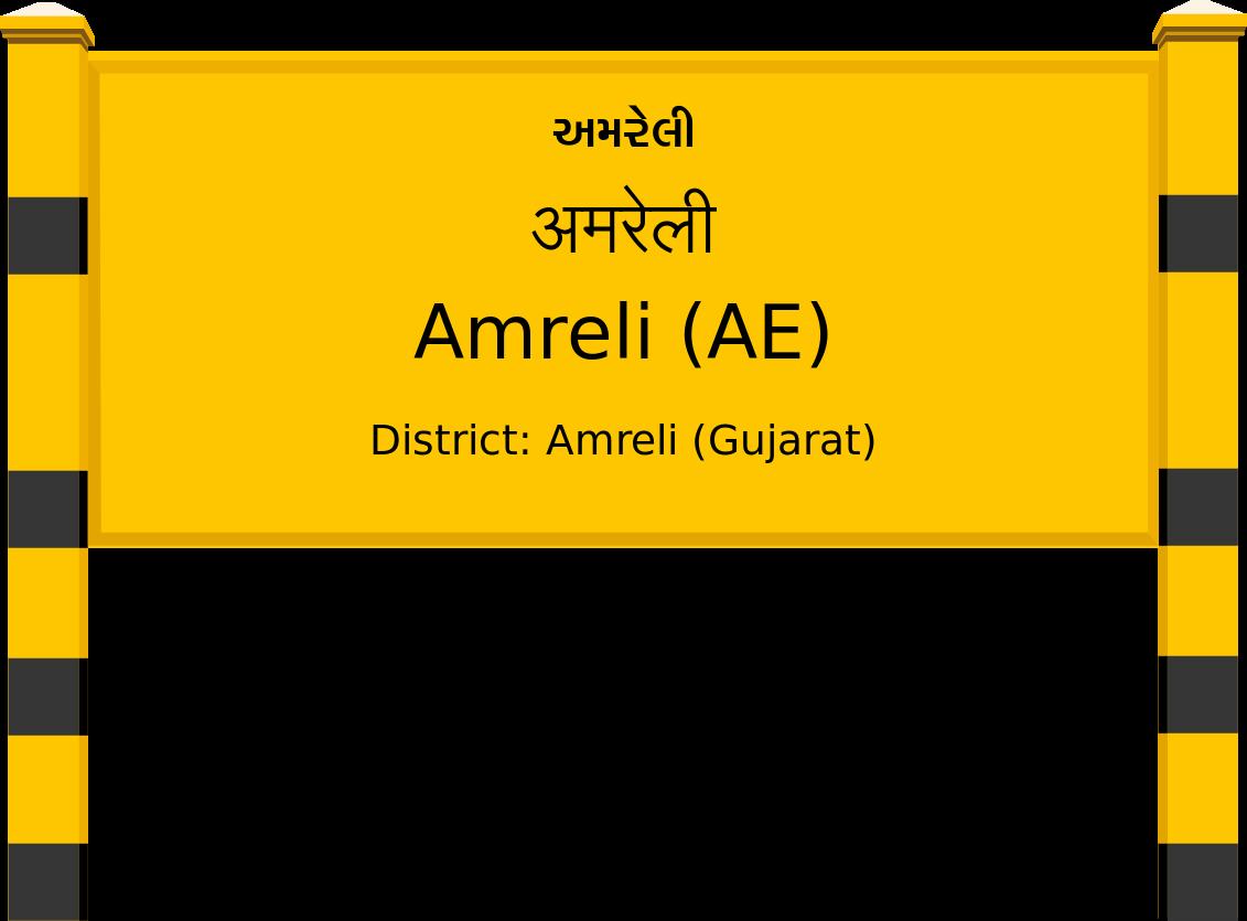 Amreli (AE) Railway Station