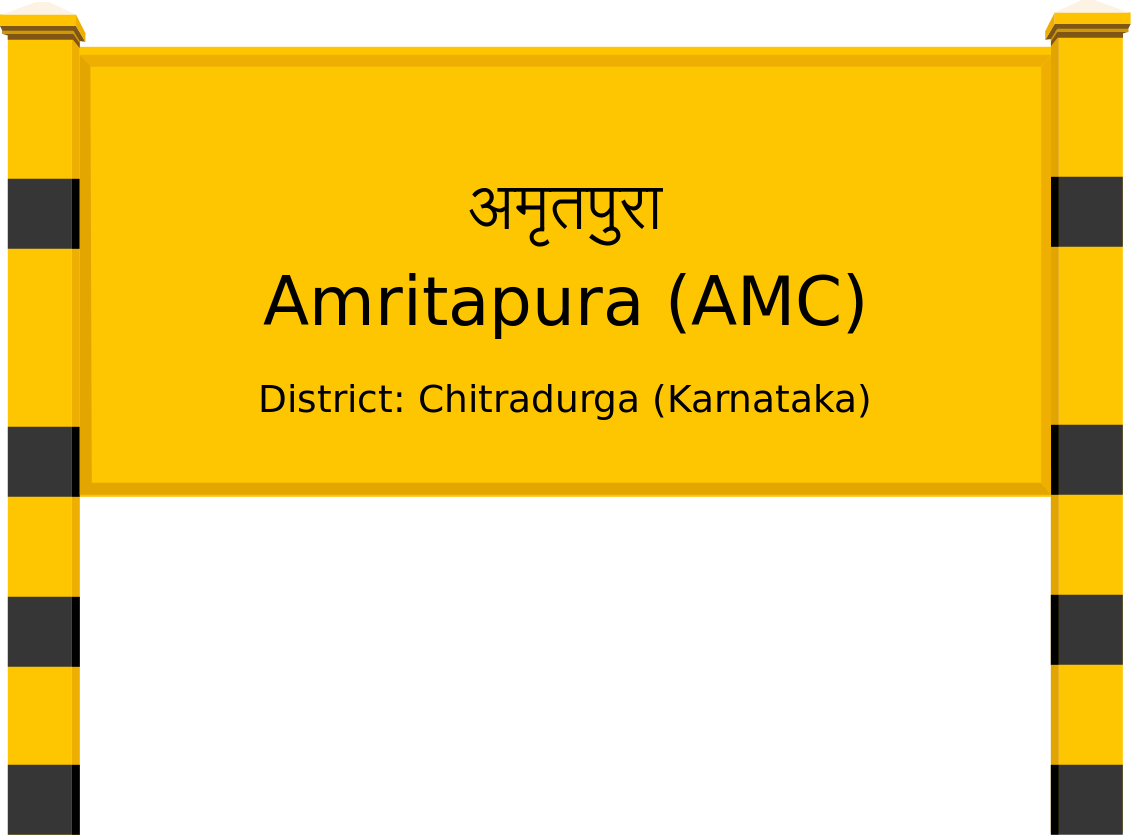 Amritapura (AMC) Railway Station