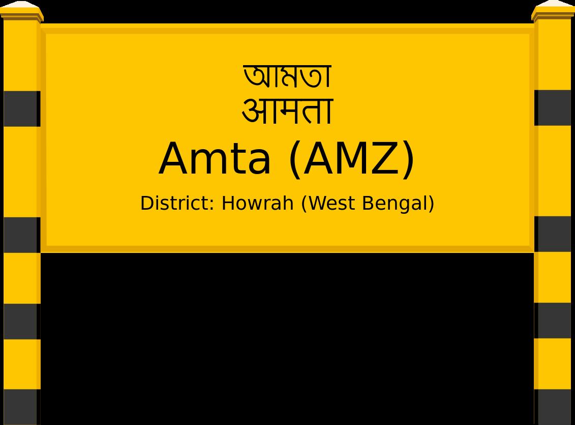 Amta (AMZ) Railway Station