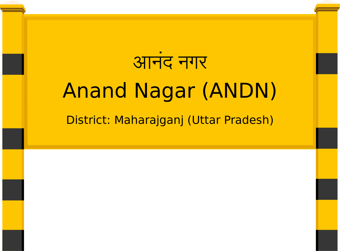 Anand Nagar (ANDN) Railway Station