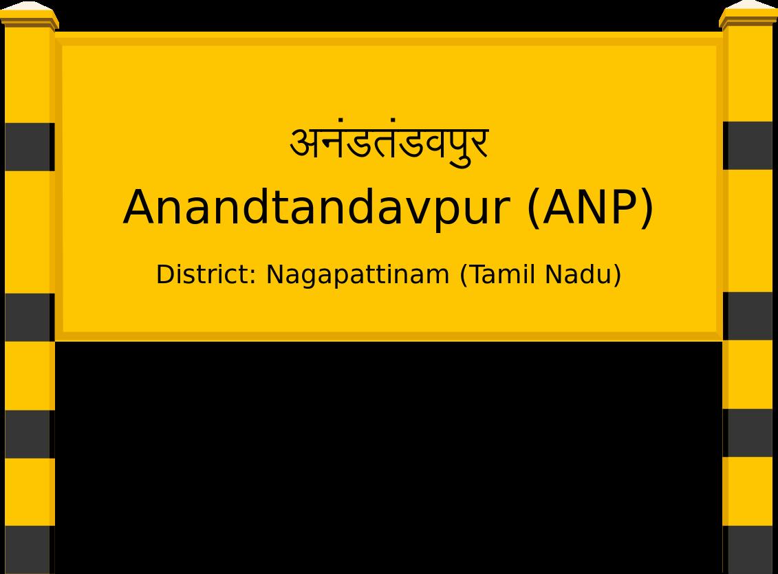 Anandtandavpur (ANP) Railway Station