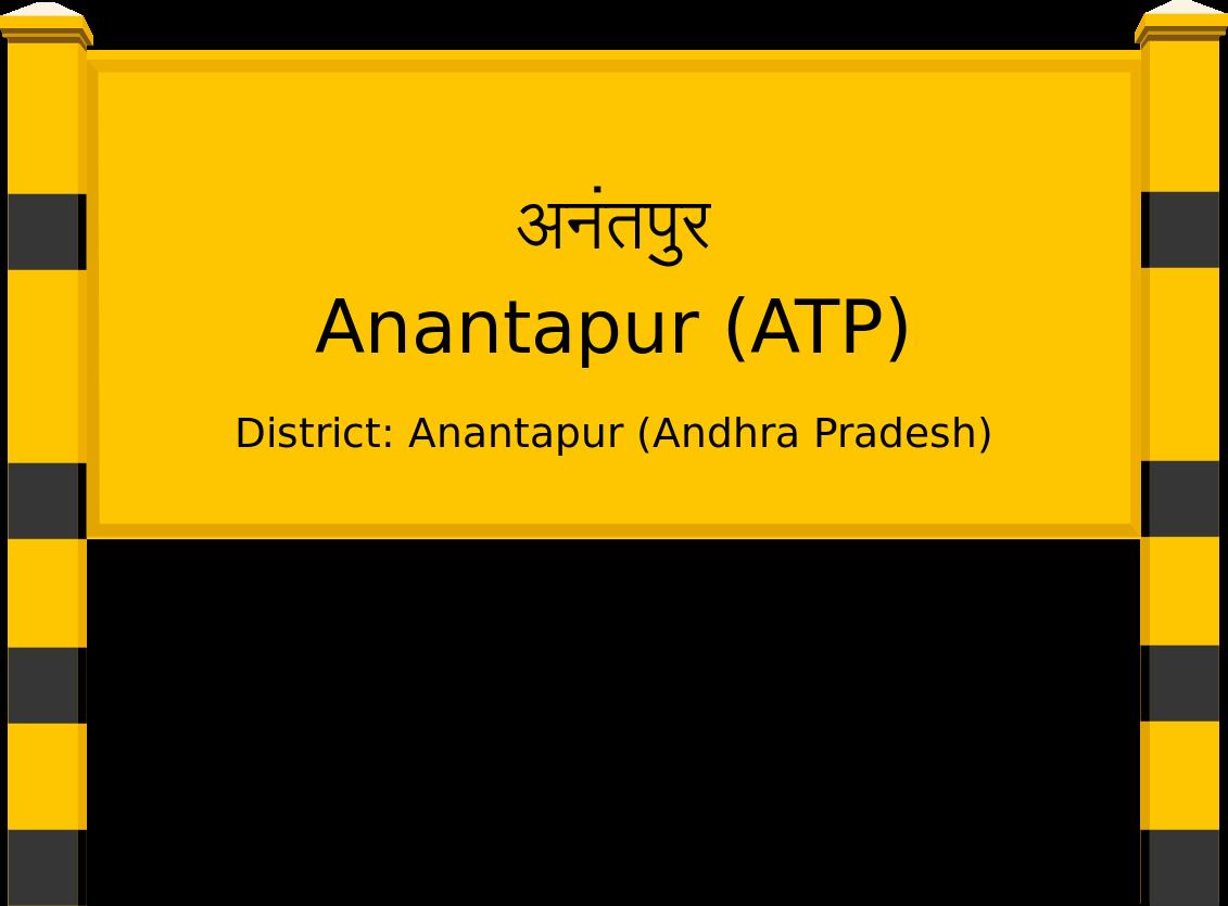 Anantapur (ATP) Railway Station