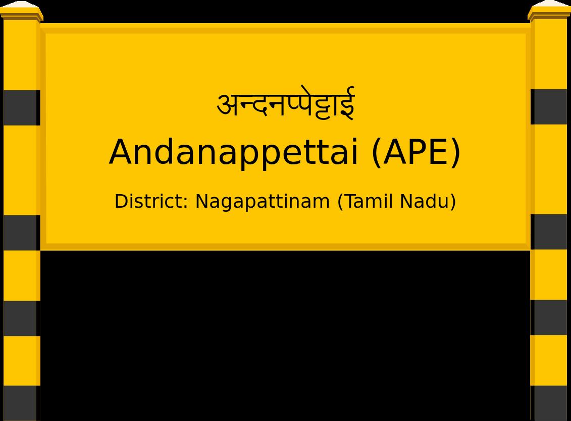 Andanappettai (APE) Railway Station