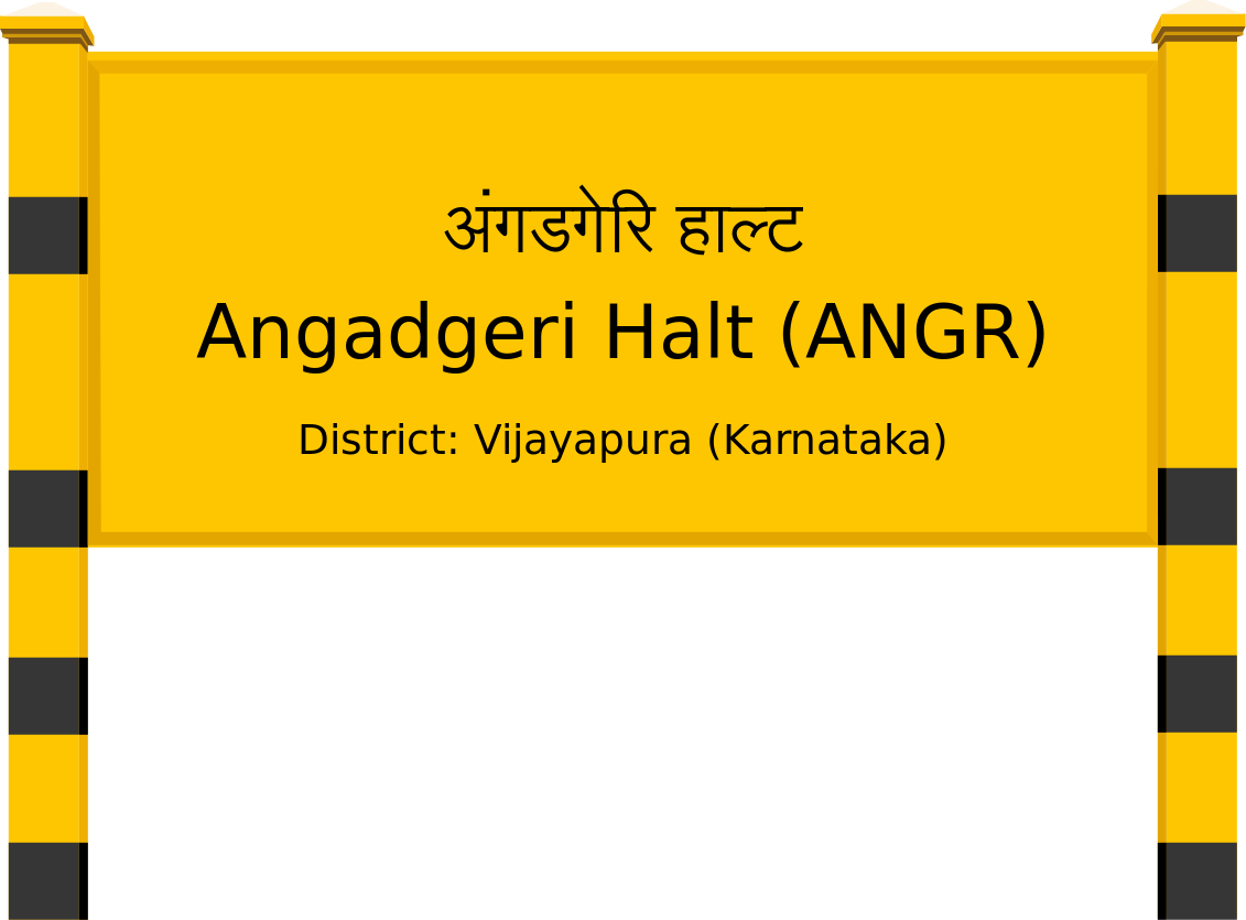 Angadgeri Halt (ANGR) Railway Station