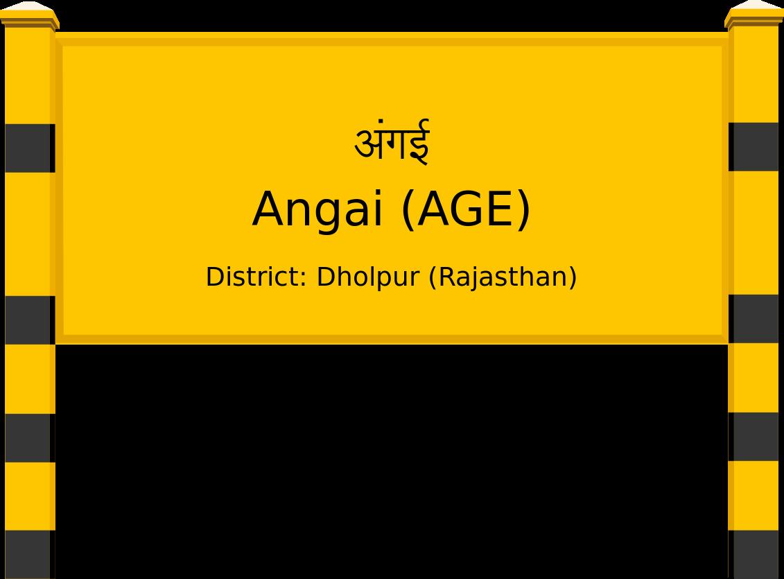 Angai (AGE) Railway Station