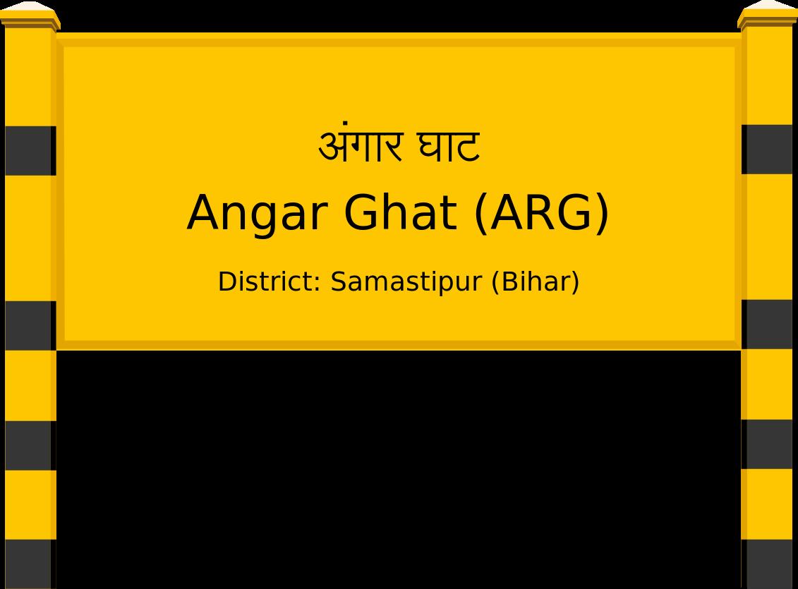 Angar Ghat (ARG) Railway Station