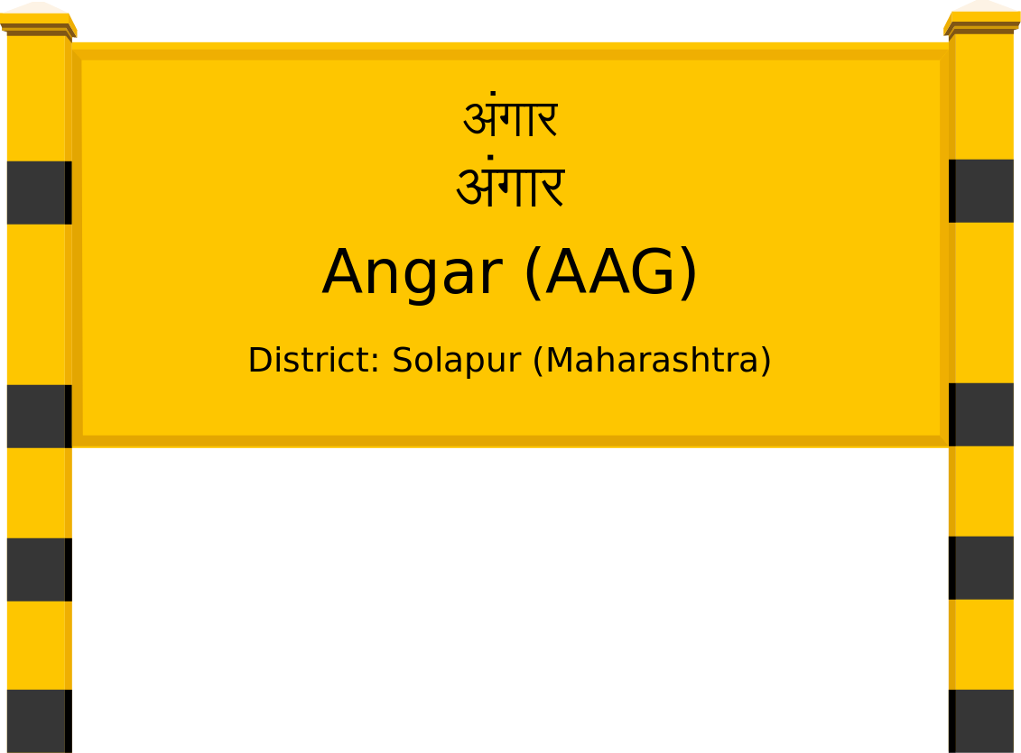 Angar (AAG) Railway Station