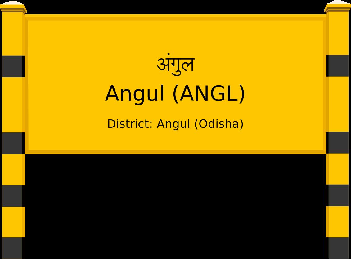 Angul (ANGL) Railway Station