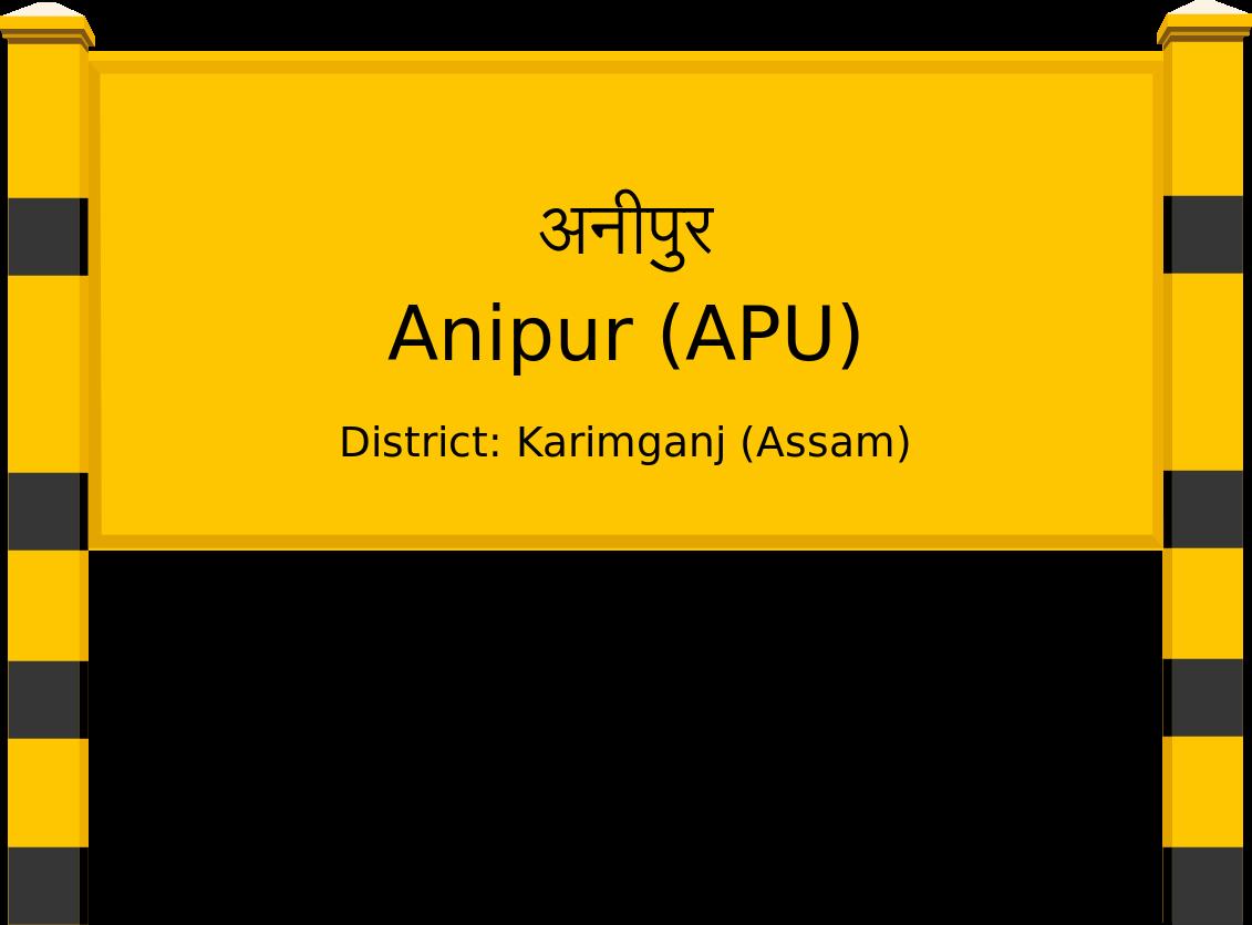 Anipur (APU) Railway Station