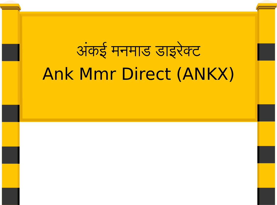 Ank Mmr Direct (ANKX) Railway Station