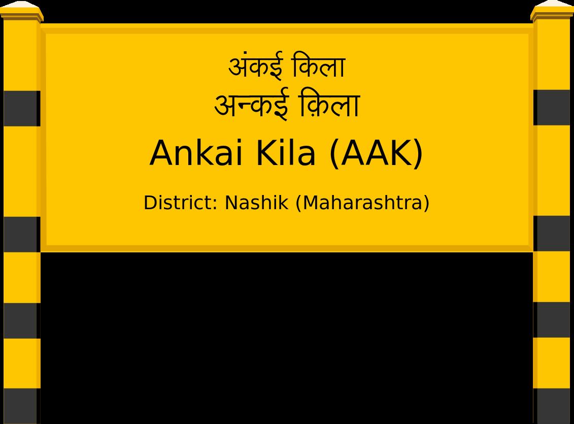 Ankai Kila (AAK) Railway Station