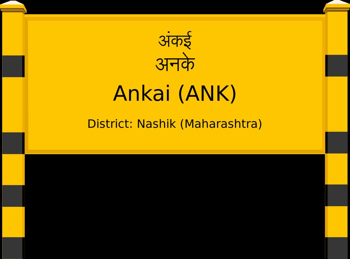 Ankai (ANK) Railway Station