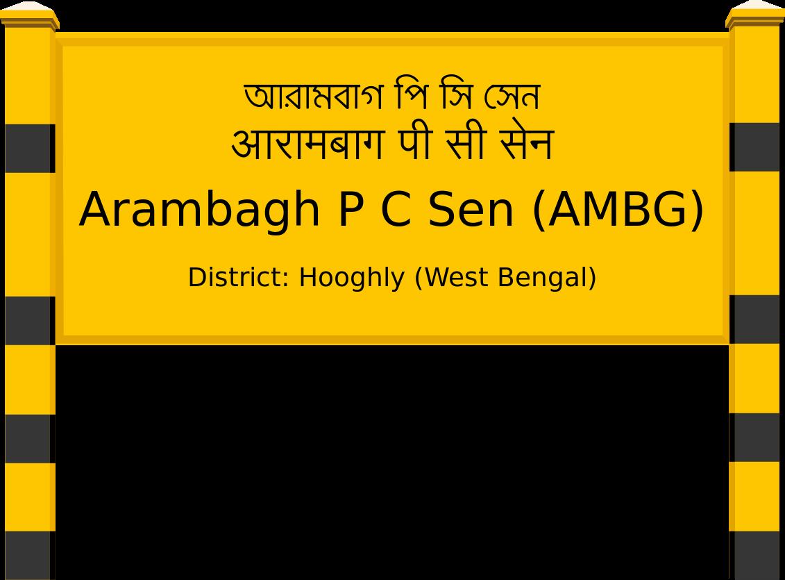 Arambagh P C Sen (AMBG) Railway Station