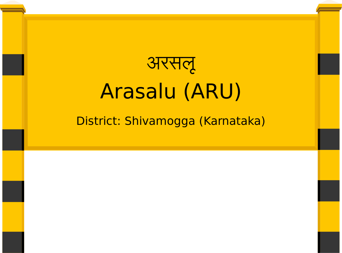 Arasalu (ARU) Railway Station