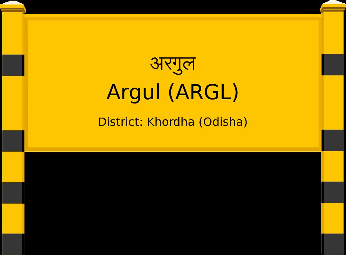 Argul (ARGL) Railway Station
