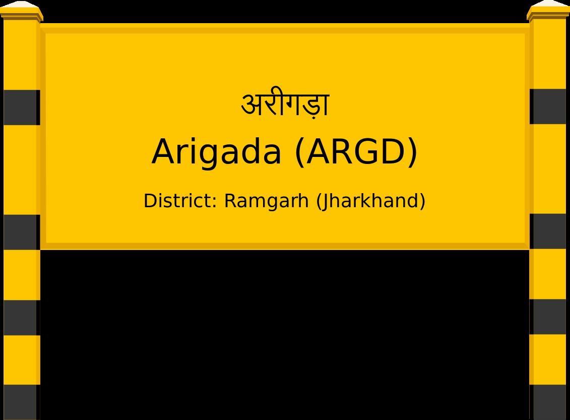 Arigada (ARGD) Railway Station