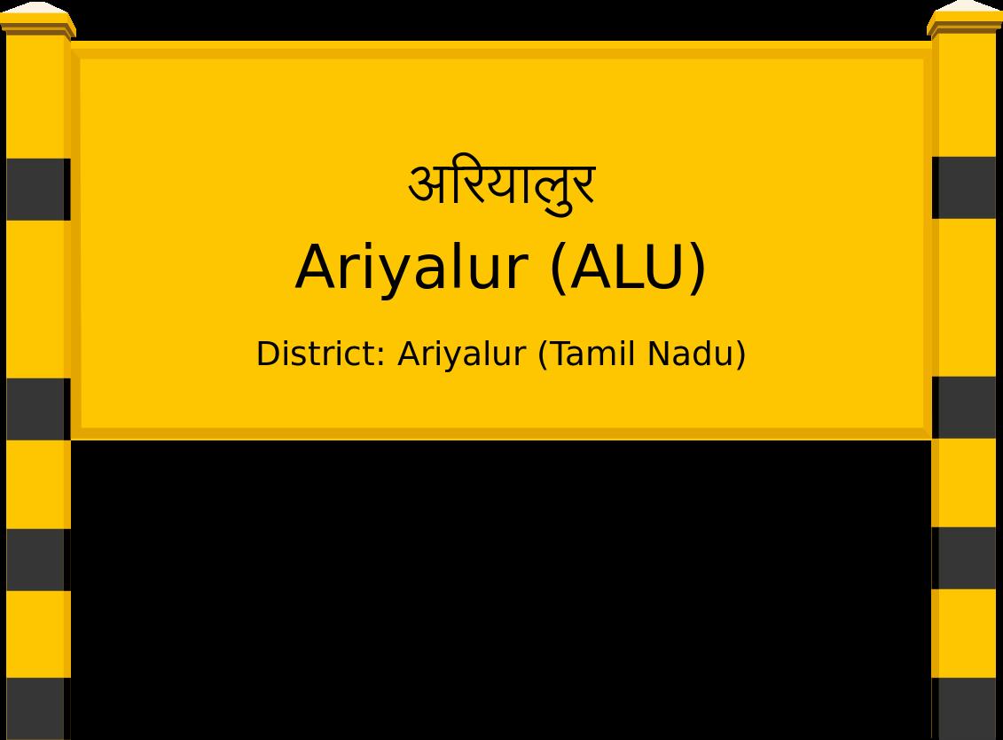 Ariyalur (ALU) Railway Station