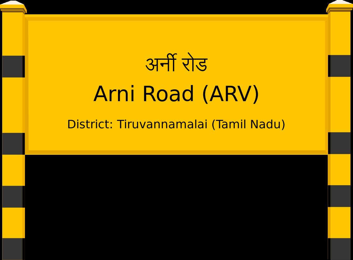 Arni Road (ARV) Railway Station