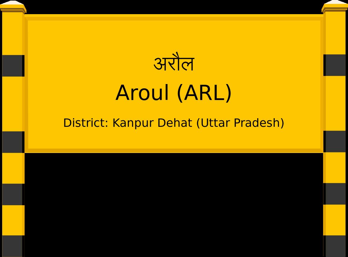Aroul (ARL) Railway Station