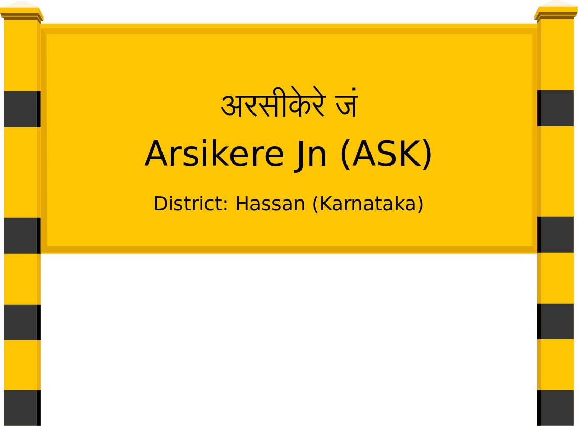 Arsikere Jn (ASK) Railway Station