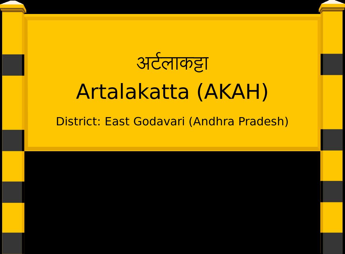 Artalakatta (AKAH) Railway Station