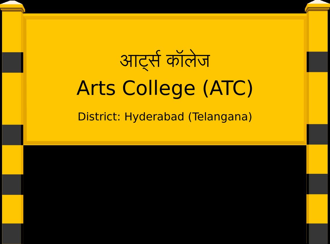 Arts College (ATC) Railway Station