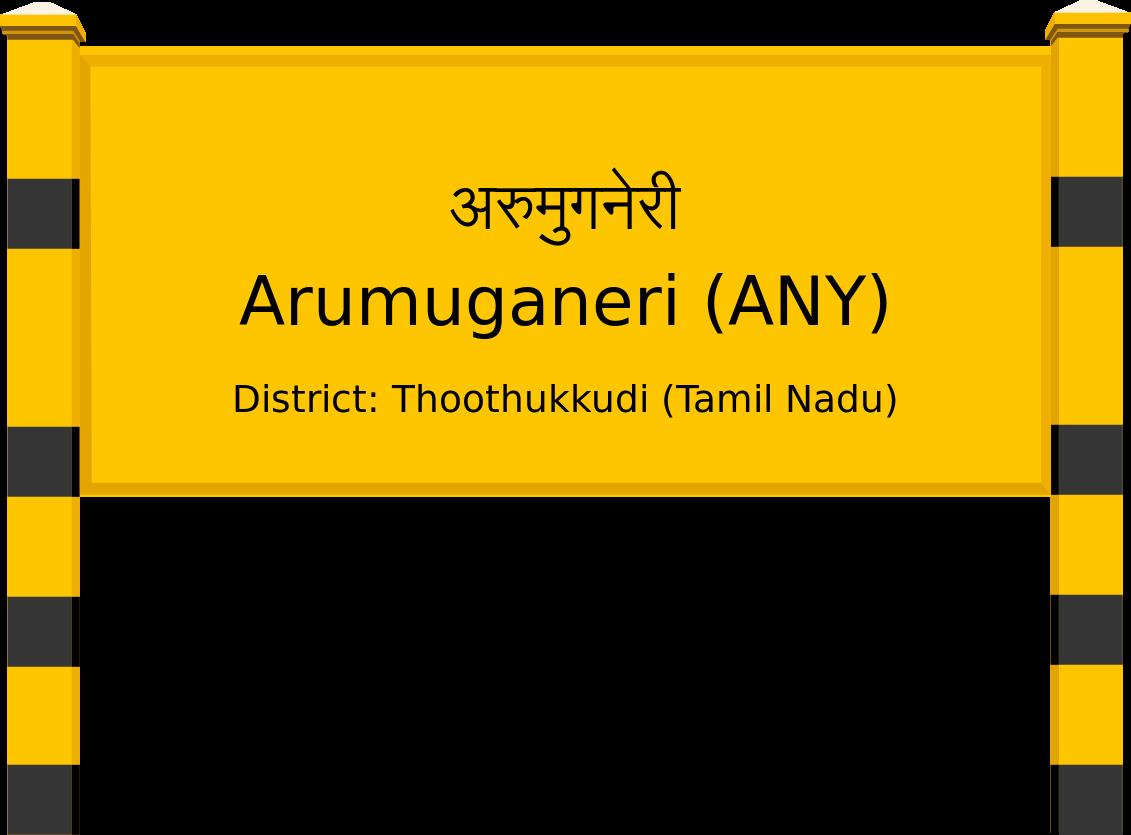 Arumuganeri (ANY) Railway Station