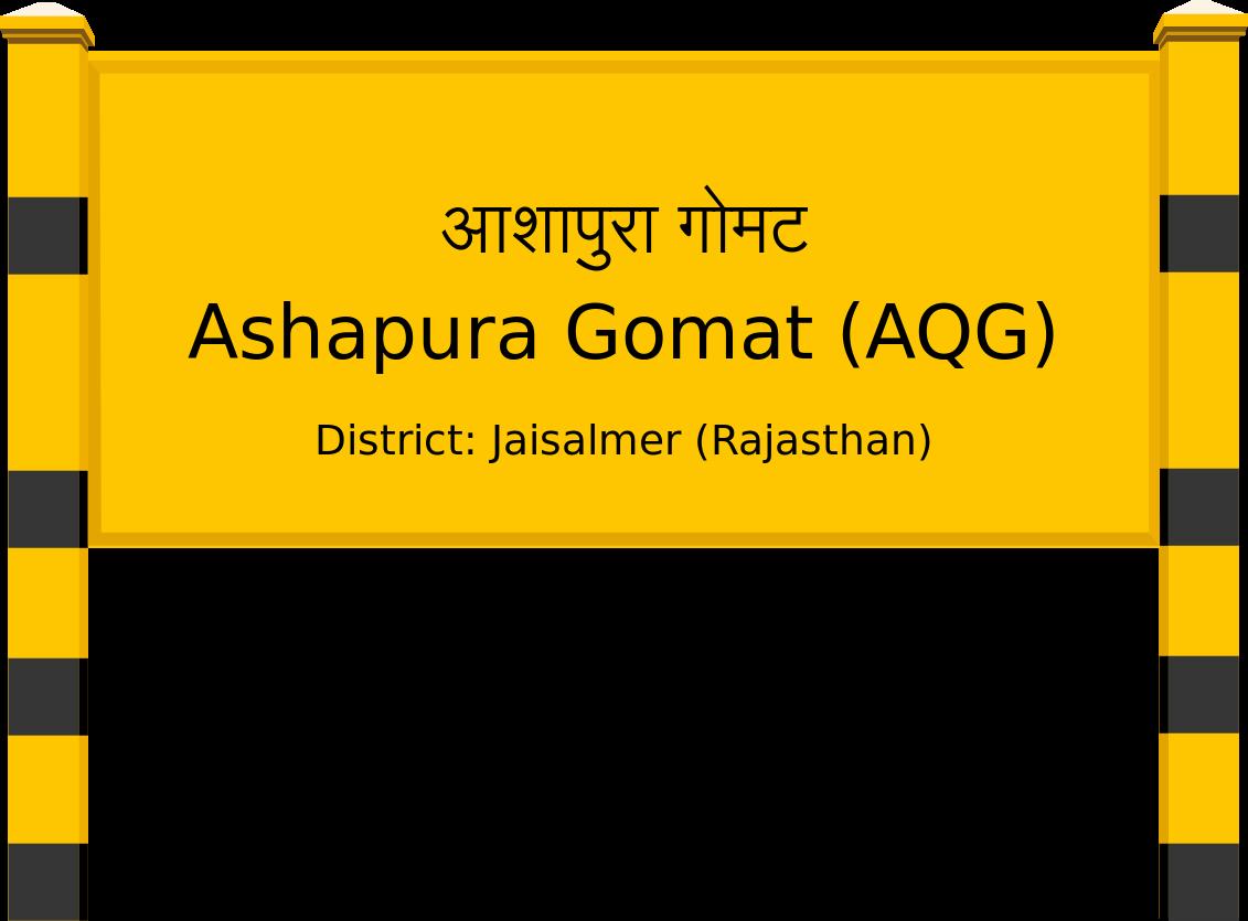 Ashapura Gomat (AQG) Railway Station