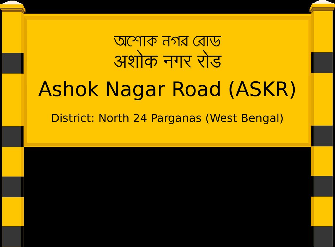 Ashok Nagar Road (ASKR) Railway Station