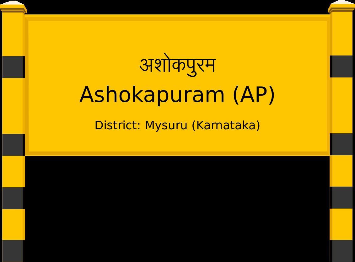 Ashokapuram (AP) Railway Station