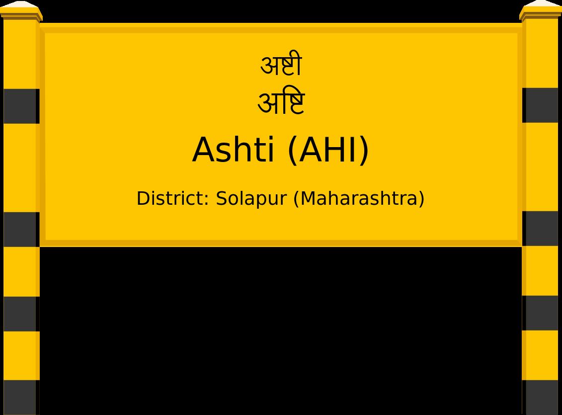 Ashti (AHI) Railway Station