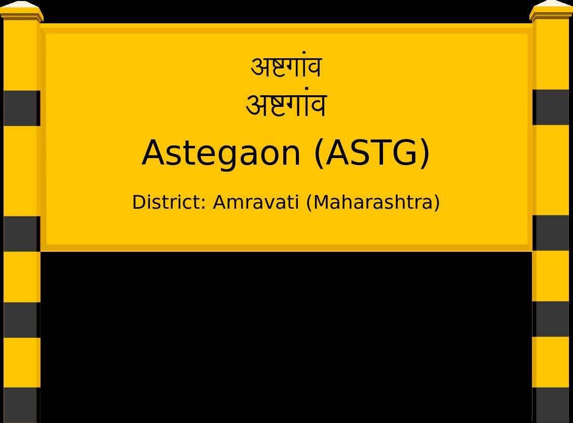 Astegaon (ASTG) Railway Station