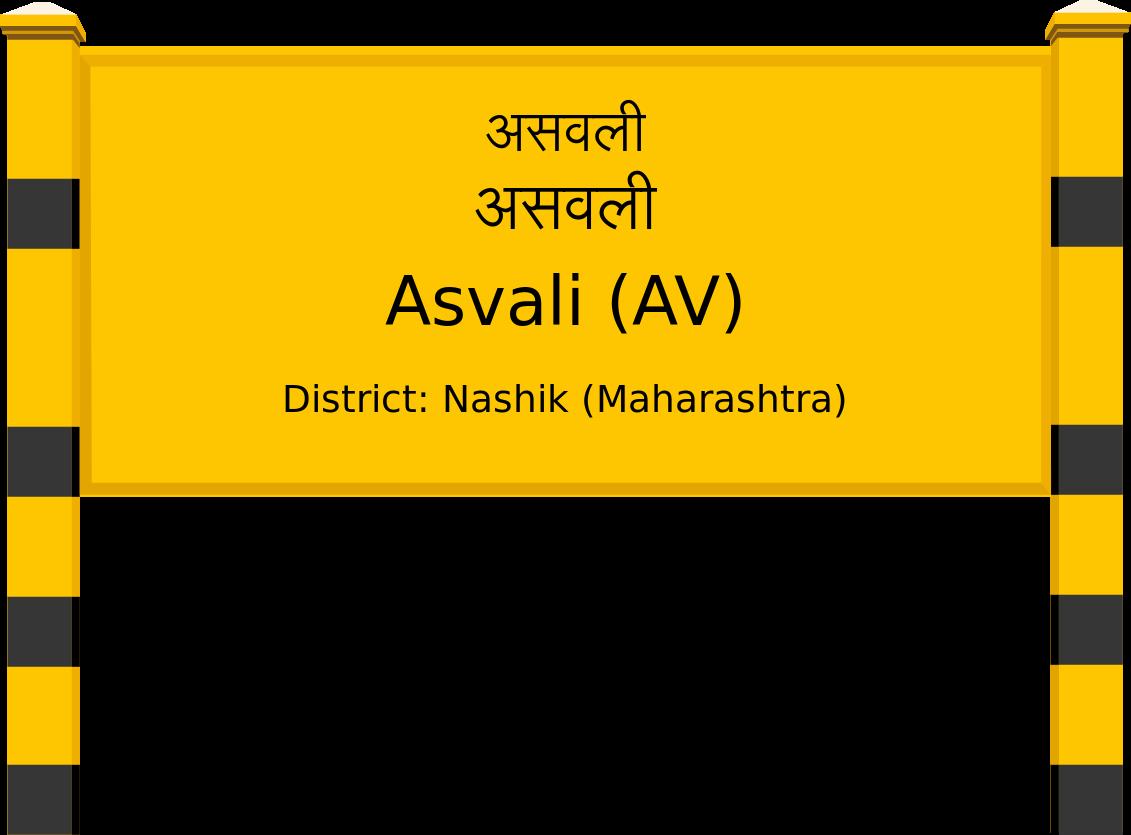Asvali (AV) Railway Station