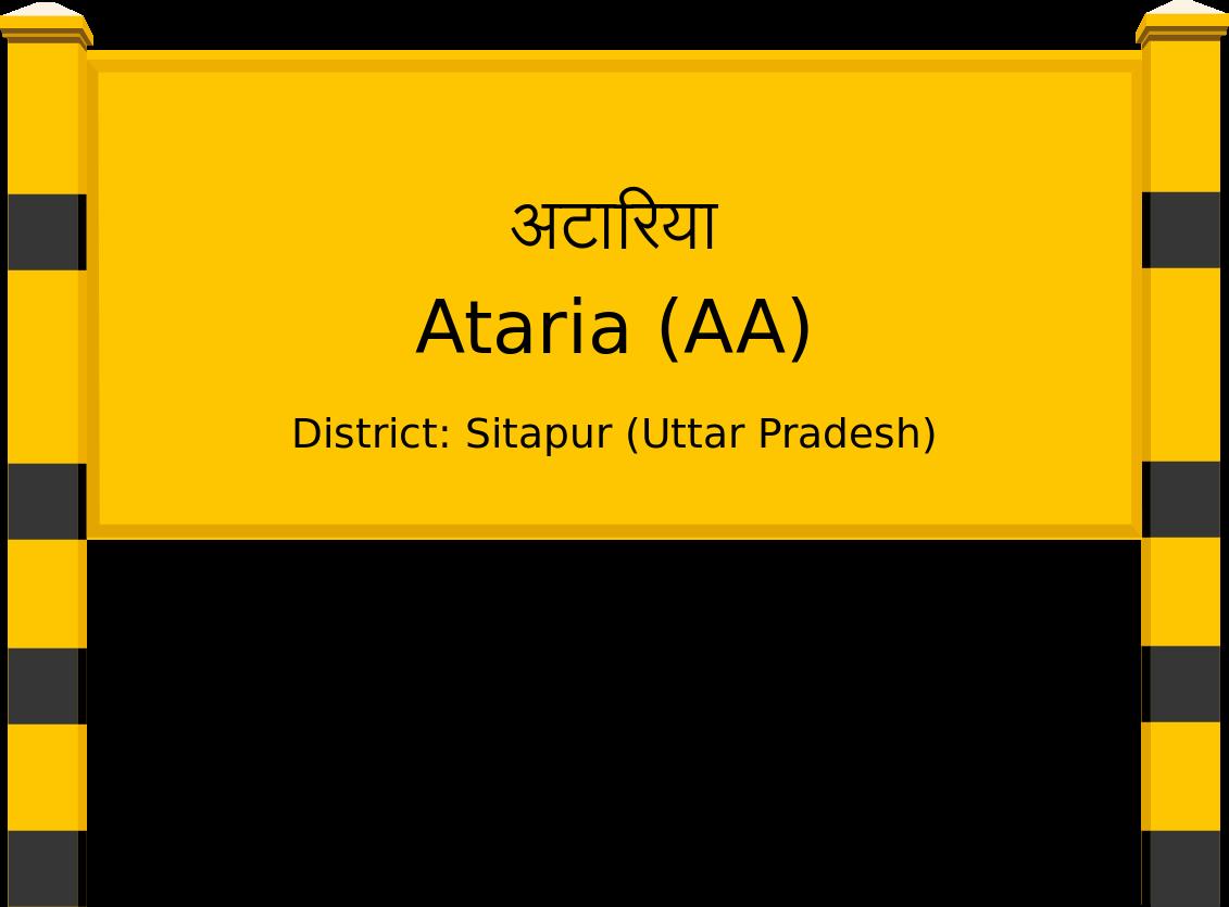 Ataria (AA) Railway Station