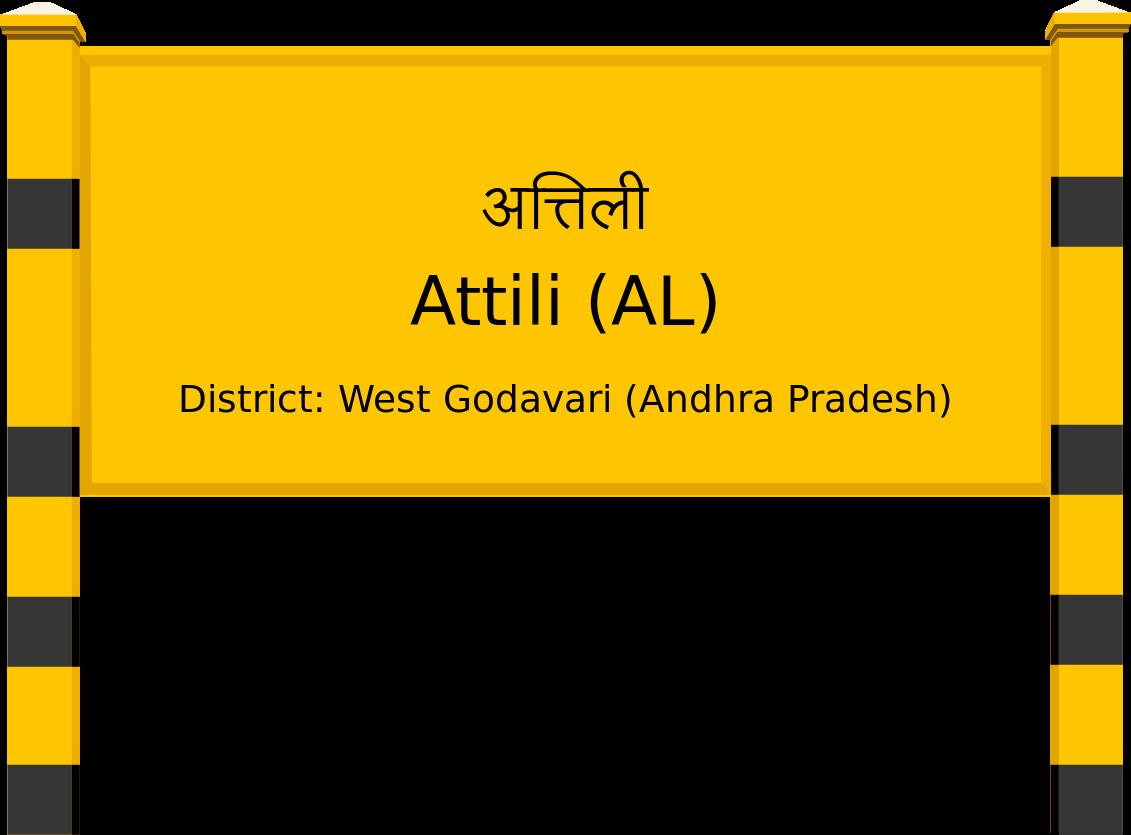 Attili (AL) Railway Station