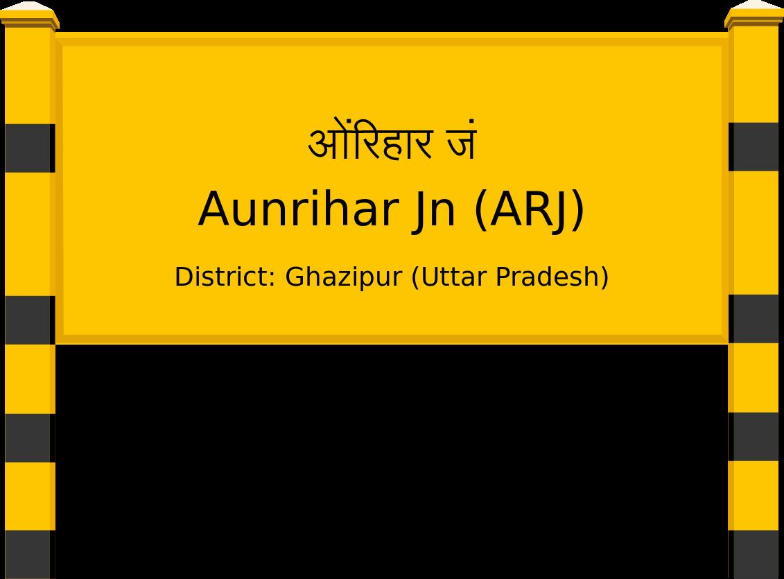 Aunrihar Jn (ARJ) Railway Station
