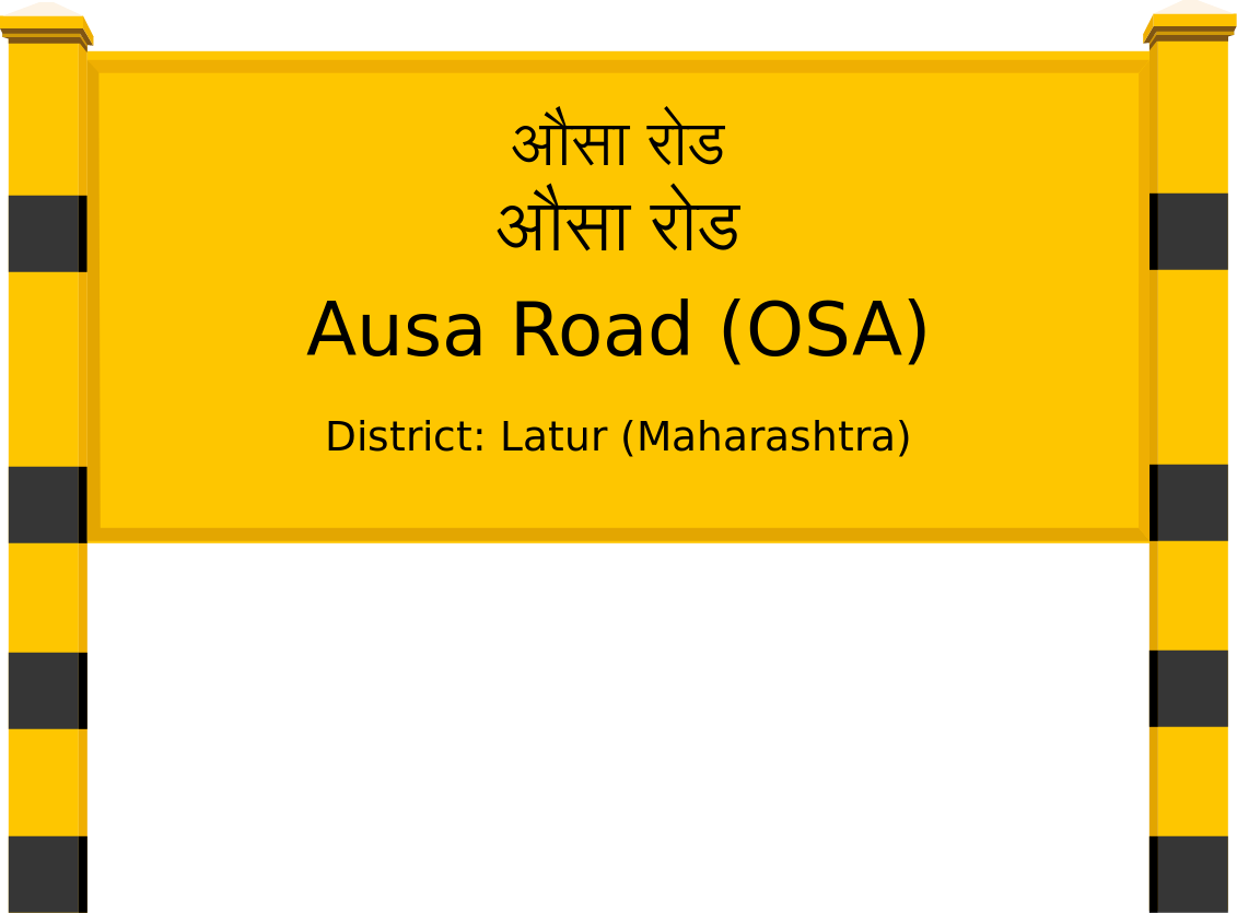 Ausa Road (OSA) Railway Station