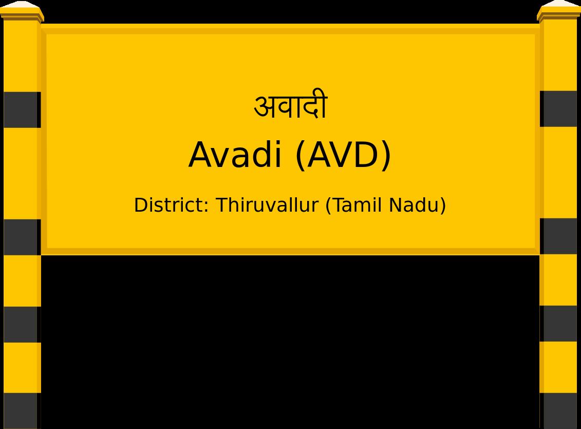 Avadi (AVD) Railway Station