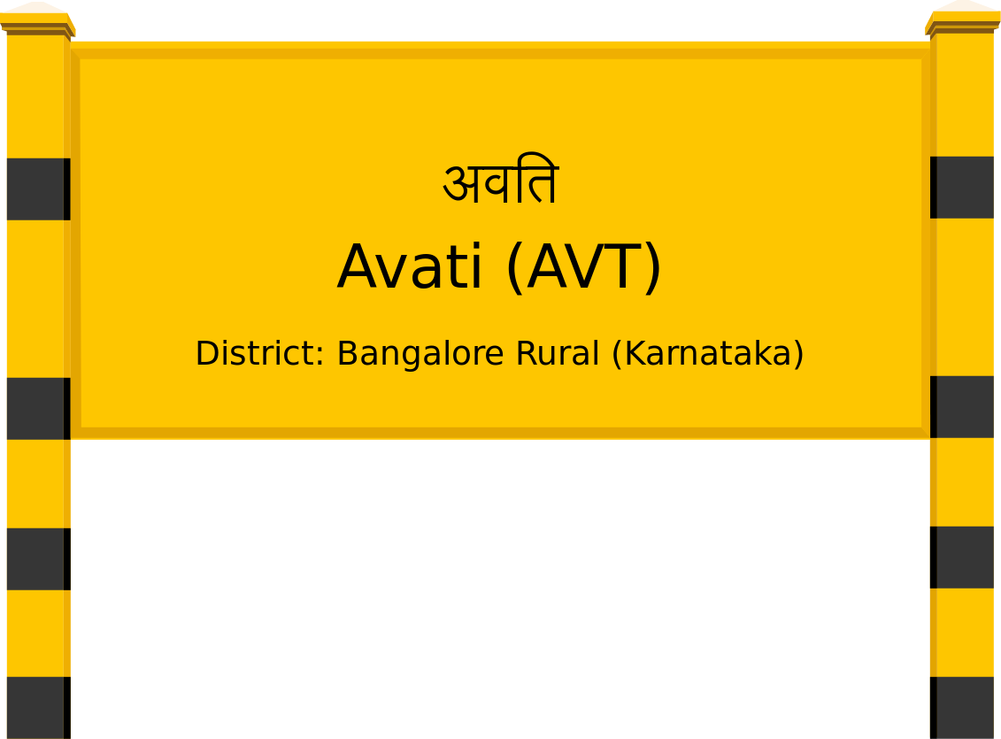 Avati (AVT) Railway Station