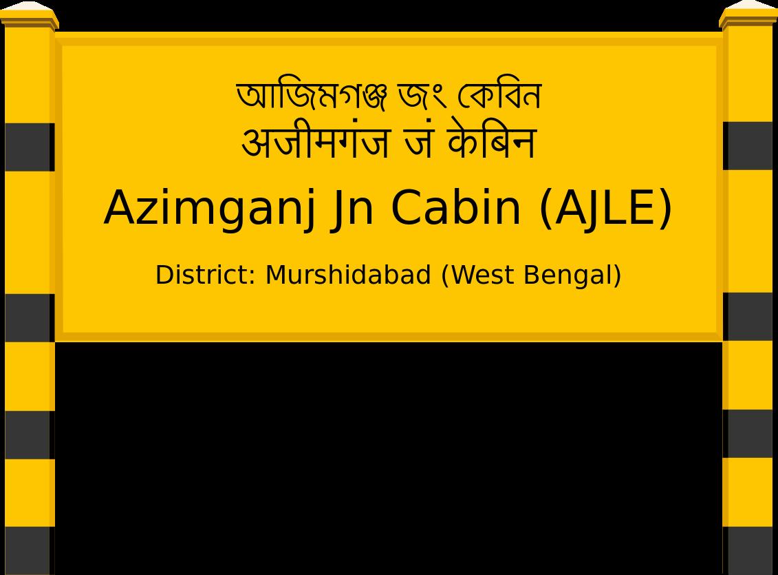 Azimganj Jn Cabin (AJLE) Railway Station