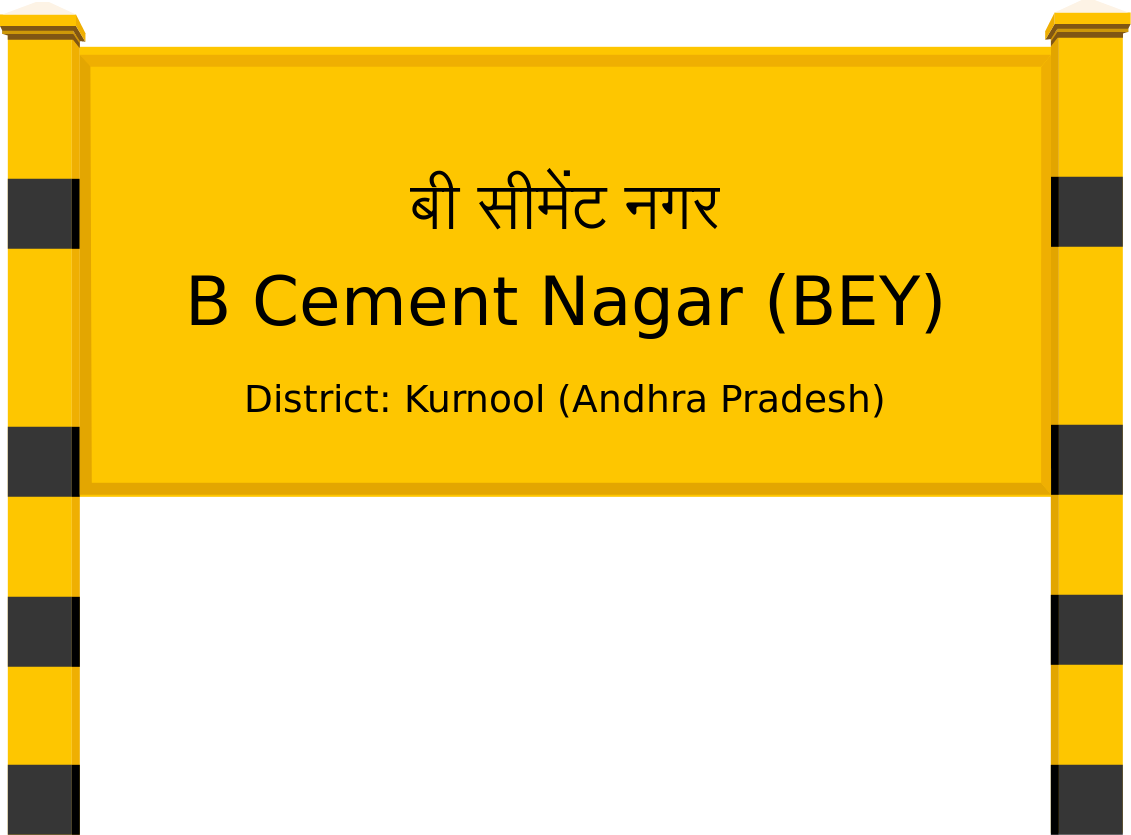 B Cement Nagar (BEY) Railway Station