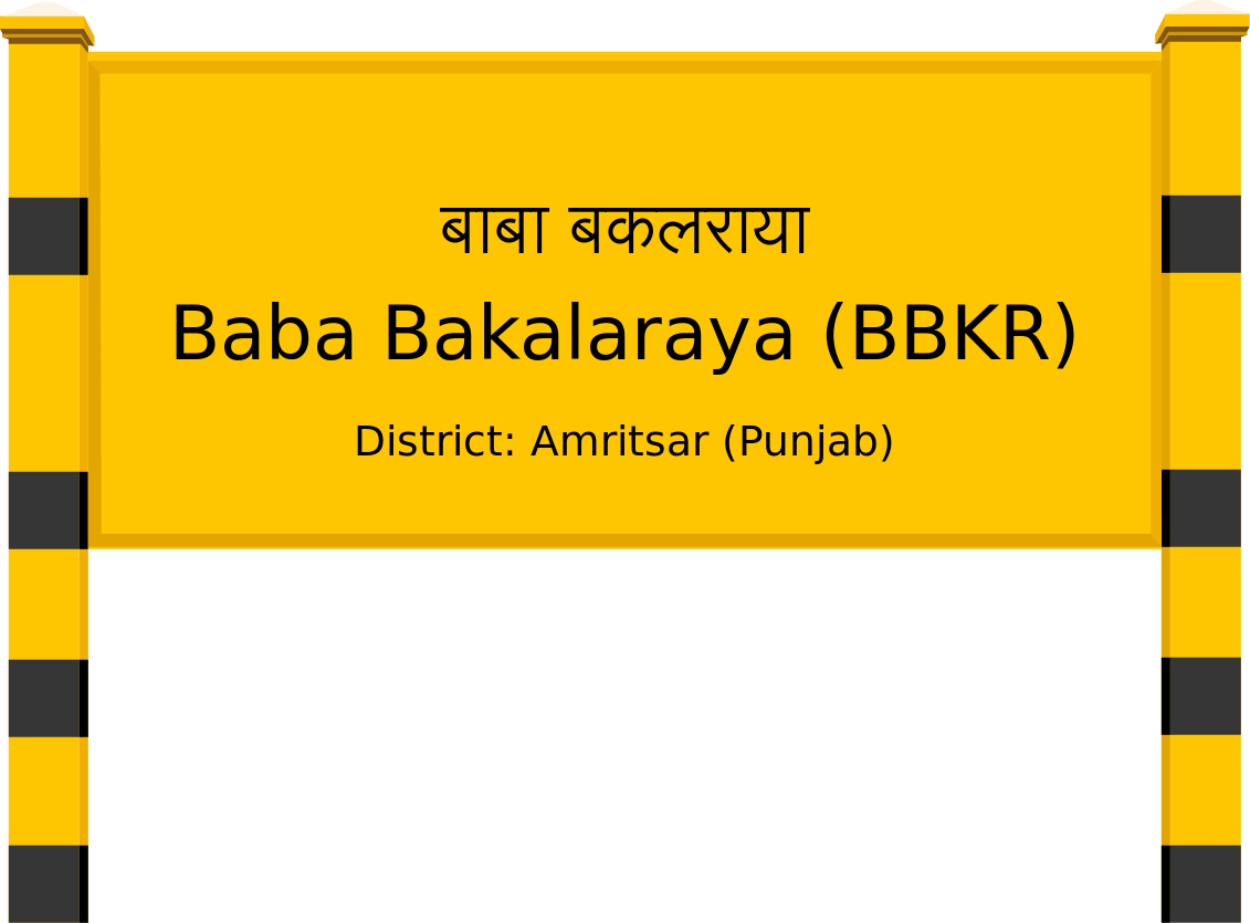 Baba Bakalaraya (BBKR) Railway Station