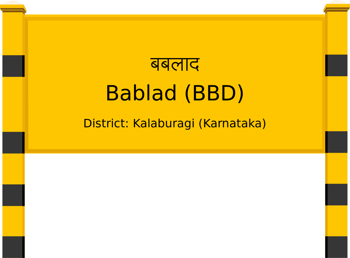 Bablad (BBD) Railway Station